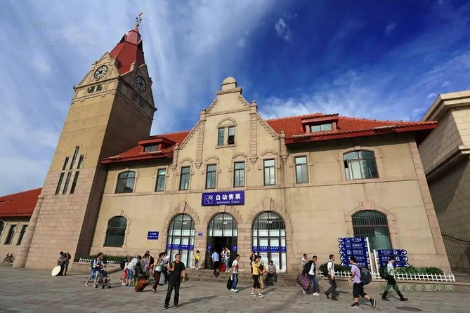 MÁS FOTOS, Qingdao Railway Station Arrival Transfer to City Hotel