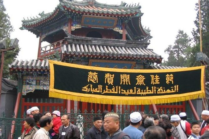 MORE PHOTOS, Beijing Muslim Quarter Walking Tour