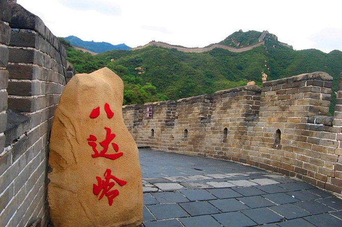 Spend your impressive 2 Day group tour including major sites such as Badaling Great wall, Jade factory, silk museum, the Forbidden City, Chinese medicine center, the Summer Palace, the Temple of Heaven and Chinese tea house, transportation between all the splendid sites and lunch for both 2 days are included.