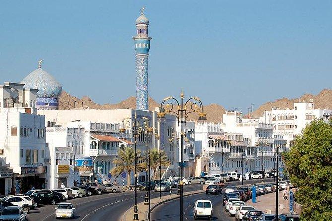 MÁS FOTOS, Muscat Half Day City Tour