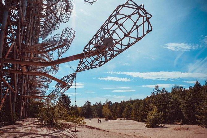 One-day scheduled tour of Chernobyl and Pripyat from Kiev, Kiev, UCRANIA
