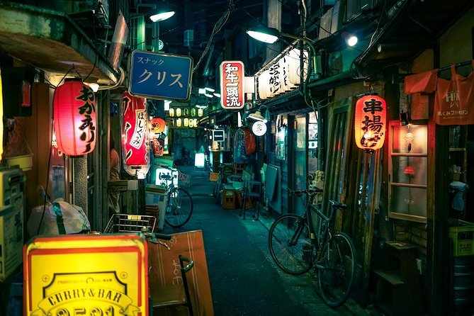 Sangenjaya Back-Alley Private Tour with Tokyo Local Guide, Tokyo, JAPON