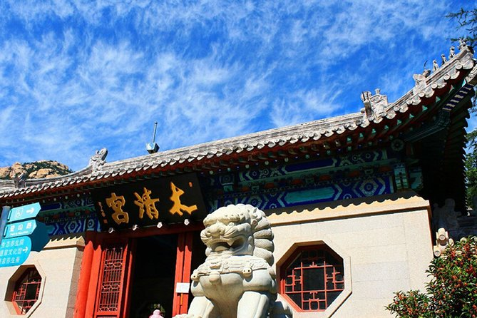 All-Inclusive Private Day Tour: Qingdao Highlights with Lunch, Qingdao, CHINA