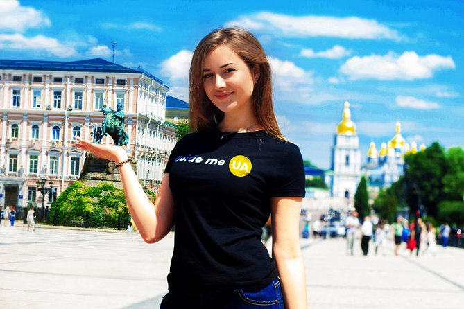 We offer the best itinerary on foot to cover the main attractions of Kyiv, the capital of Ukraine. This tour is well suited for those who are for the first time in Kiev. <br>For lunch, 1-1.5 hours are allocated. Lunch is not included in the tour price. A guide can bring you to a good local Ukrainian restaurant or to any other place. You can invite the guide to join you during lunch if you wish.