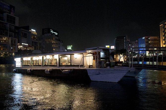 Nakasu Hakata Fune Dinner Cruise, Fukuoka, JAPON