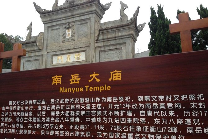 Embracing Mount Hengshan, a Holy Land of Buddhism and Taoism, Private Day Tour, Changsha, CHINA
