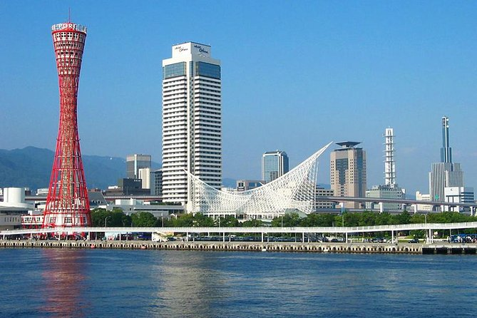Kobe is the capital of Hyogo Prefecture and one of Japan's ten largest cities. Kobe has been an important port city for many centuries. Its port was among the first to be opened to foreign trade in the 19th century alongside the ports of Yokohama, Nagasaki, Hakodate and Niigata.