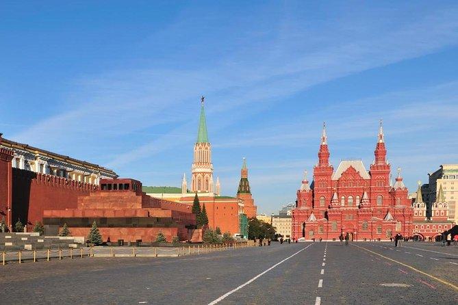 Excursión privada a los lugares de visita obligada de Moscú, Moscu, RUSIA