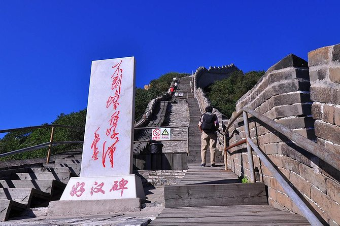 MÁS FOTOS, Private Tianjin Shore Excursion to Badaling Great Wall with Beijing Dorp-off Option