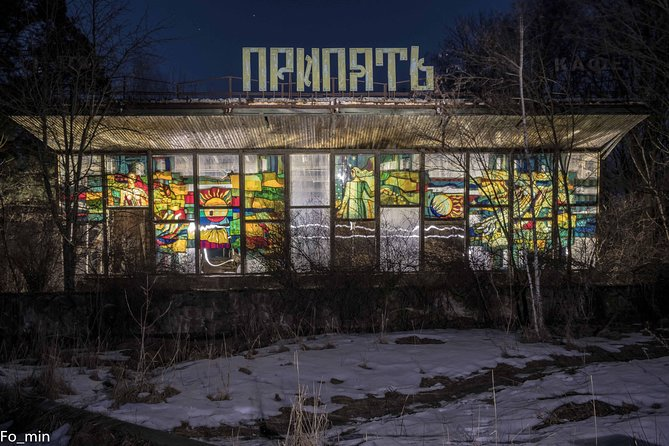 Full day group tour to Chernobyl and Prypiat, Kiev, Ukraine