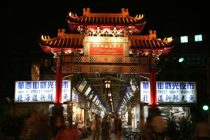 Taipei City Night Tour (3.5 hours), Taipei, TAIWAN