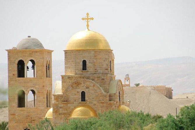 3 Days Tour: Petra, Dead Sea, Jerash, Baptism Site, Madaba, Mt Nebo from Amman, Aman, Jordan