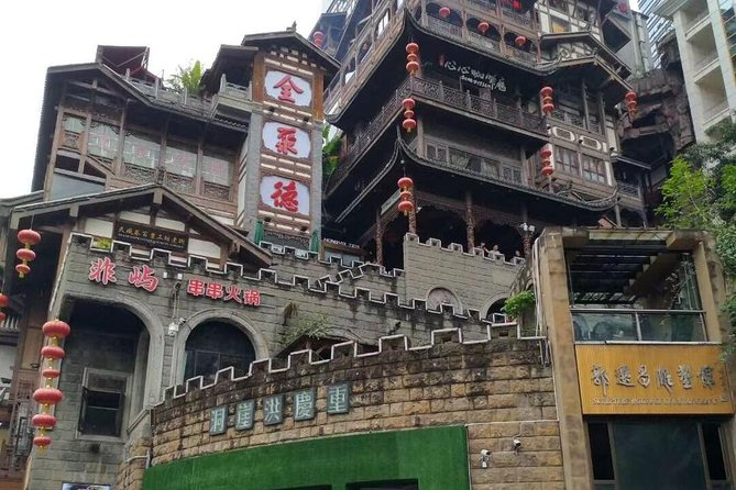 1-Day Chongqing City Private Tour with the Hot pot Lunch, Chongqing, CHINA