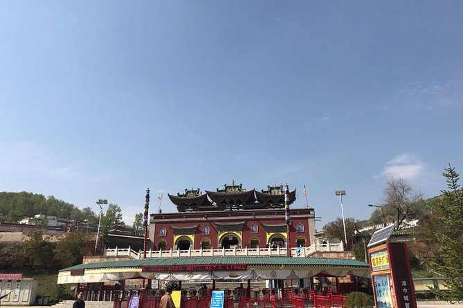 Private Tour: 4-Night Trip from Lanzhou to Labrang and Xining, Lanzhou, CHINA