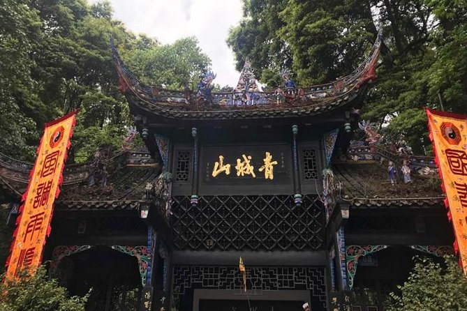 One Day Trip to Dujiangyan Irrigation System & Mount QingCheng Tour, Chengdu, CHINA