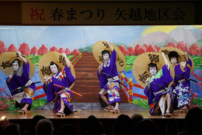 【OUTLINE】<br><br>The culture of Fishermen's Kabuki was brought to Yagoshi area in Sai-mura more than 100 years ago. At that time, Kabuki was frequently played in the area but later disappeared for a while. The villagers thought the precious local culture should not be lost and the volunteers in the village restored the Yagoshi Kabuki. Now Kabuki is performed every March as a celebration of the village. For the visitors to enjoy the atmosphere of the Fishermen's Kabuki, a special program is prepared for you to try. Check it out!!<br><br>【HIGHLIGHTS】<br><br>Watch the video of Kabuki with the explanation by the actors who really performed the play<br><br>Take pictures with Kabuki make-up and costume<br><br>Get some instruction on how to act from the actors who often play the Fishermen's Kabuki<br><br>Taste the snack made with fresh local fish, etc. <br><br>Interact with locals (Kabuki actors)