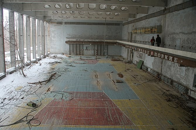 Chernobyl Two-Day Group Tour from Kiev, Kiev, UCRANIA