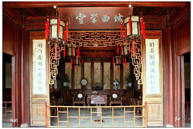 All Inclusive Suzhou Sightseeing Day Tour, Suzhou, CHINA