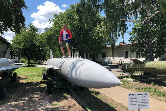 Strategic Missile Forces Museum Private Day Trip from Kyiv, Kiev, UCRANIA