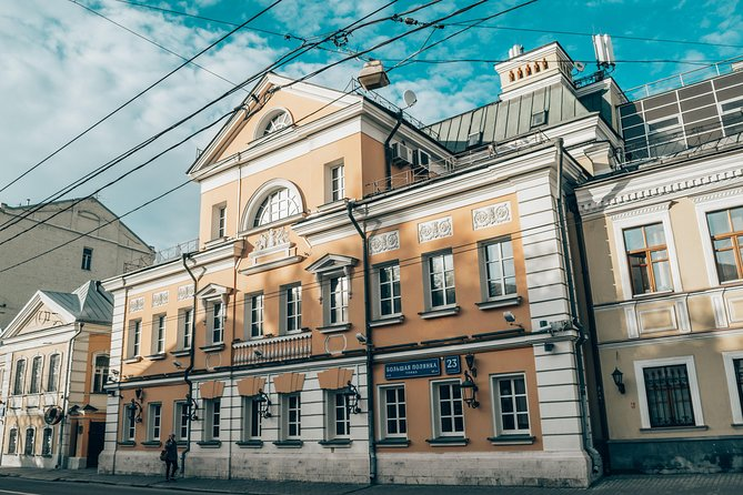 Jewish Heritage in Moscow - Private tour, Moscow, RUSSIA