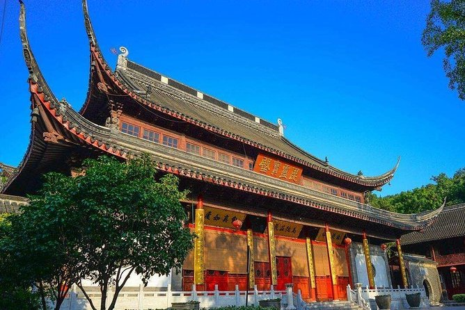 Half-Day Private Tour to Qixia Temple and Swallow Rock in Nanjing, Nanjing, CHINA