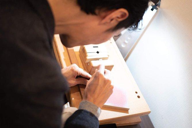 Design Your Own Hanko Name Seal in Kamakura, Kamakura, JAPÃO