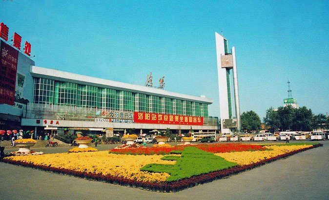 Luoyang Railway Station Private Transfer to City Hotels, Luoyang, CHINA