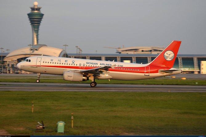 Private Transfer: Guangzhou Baiyun Airport to Guangzhou hotel, Canton, CHINA