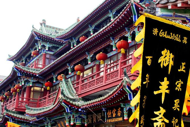 Flexible Kaifeng Private Day Trip from Zhengzhou with Lunch, Zhengzhou, CHINA