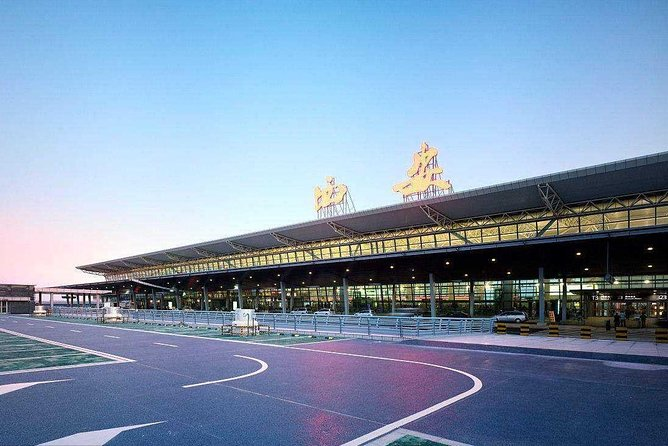 Private Departure Transfer: Hotel to Xi'an Xianyang International Airport, Sian, CHINA