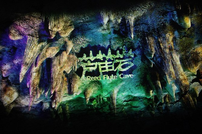 Private Guilin Day Tour: Reed Flute Cave - Ronghu - Shanhu - Elephant Trunk Hill, Guilin, CHINA
