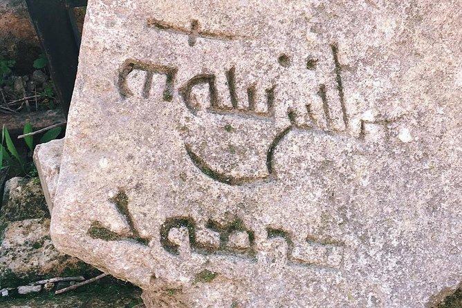 Mesopotamia 7 Day Tour - Diyarbakir, Mardin, Urfa, Nemrut and more, ,