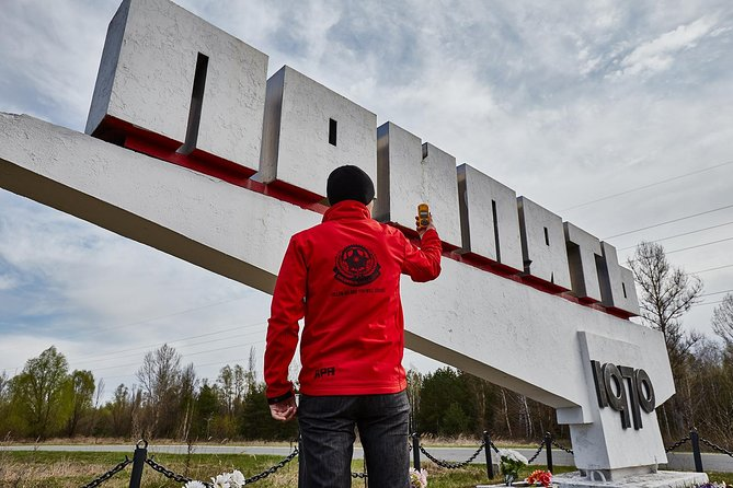 Full-Day Chernobyl Tour with real Heroes, Kiev, Ucrânia