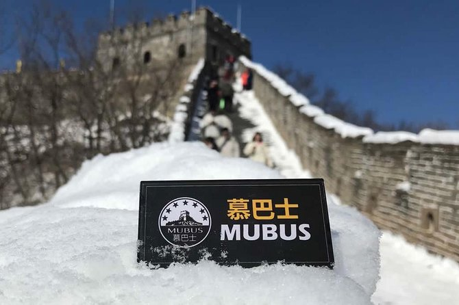 """The benefits of traveling with Mubus include:<br>-A direct bus transportation service to the Mutianyu Great Wall.<br>-You will be provided with more sightseeing time (5 hours).<br>-Professional guide service on the bus to teach you how to travel the Great Wall.<br>-No any shopping stops to waste your precious travel time. <br>-Enjoy a special treatment of """"free ride on internal shuttle to uphill and downhill"""". <br>-Enjoy a buffet lunch at """"picturesque"""" viewing platform of Mubus Family. <br><br>Morning Mubus Timetable: <br>07:20-07:30: Bus departs from meeting point. <br>07:30-09:30: Driving time to the Mutinayu Great Wall (1.5-2 hours).<br>09:30-14:30: Arrive at Mutianyu Great Wall and Sightseeing time on your own(5 hours). <br>14:30-15:00: Bus departs from Mutianyu Great Wall. <br>16:00-16:30: Arrive at meeting point and end the tour."""