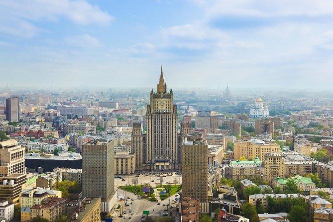 Moscú: Visita panorámica de 4 horas en vehículo privado, Moscu, RUSIA