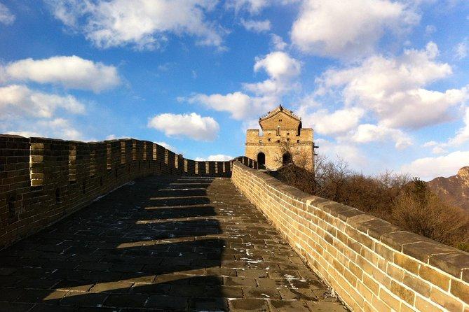 MÁS FOTOS, All Inclusive Tour: The Great Wall at Badaling with Hutong Rickshaw