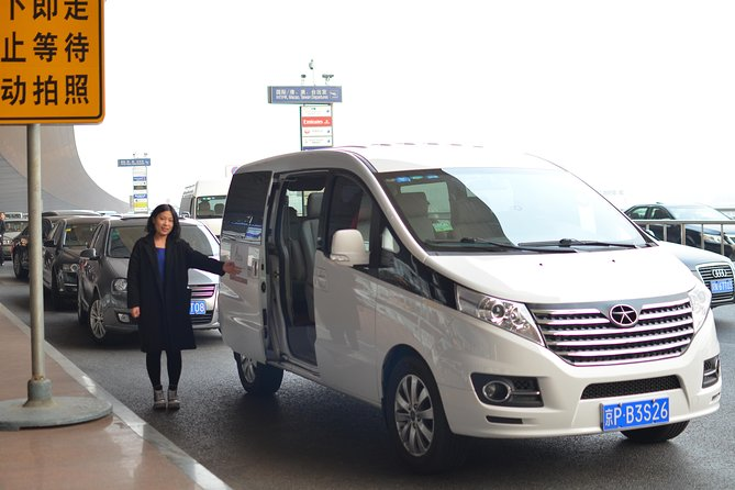 24/7 Private Arrival Transfer: Xi'an Xianyang International Airport to Hotel, Sian, CHINA
