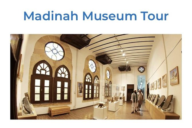 Madinah city museums and discover the great heritage of this holy city . Museum Kaaki - City Museum - Salameh Museum .