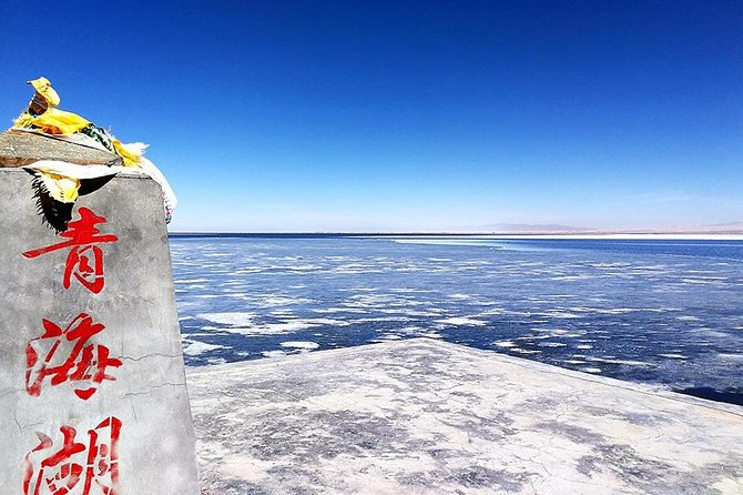 MÁS FOTOS, Private Xining Day Trip to Qinghai Lake with Flexible Departure Time