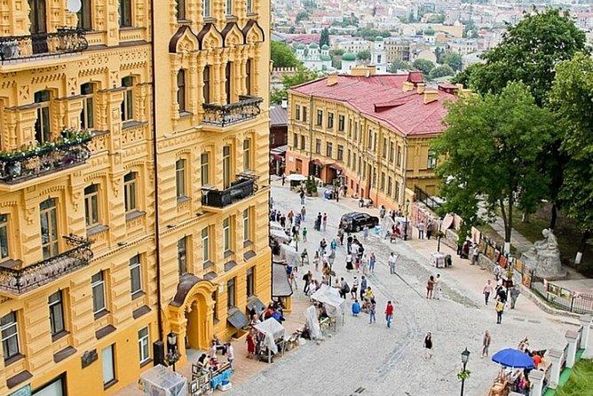 MÁS FOTOS, Private 3-Hour Kiev Walking Tour