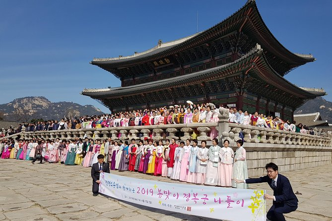Layover Tour from Incheon Airport to Seoul, Incheon, COREA DEL SUR