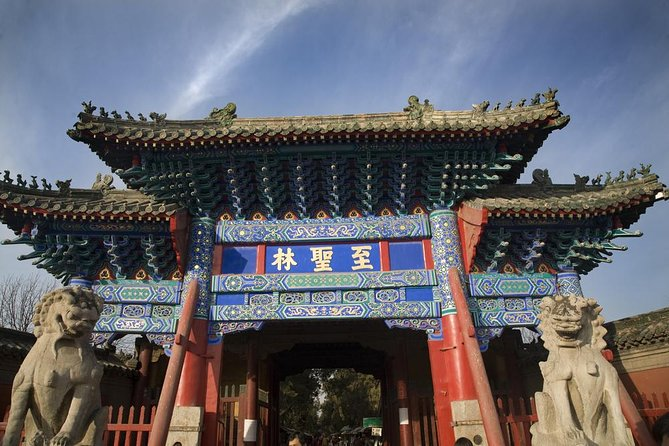 Qufu Private Tour of Confucius Temple, Kong's Family Mansion and Cemetery, Qufu, CHINA