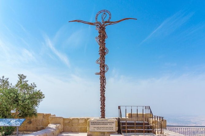 Day Trip to Madaba, Nebo and Dead Sea from Amman, Madaba, JORDANIA