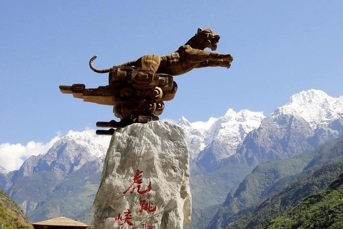 Private day tour to Tiger leaping gorge Zhiyun Lamaism monastery from Lijiang, Lijiang, CHINA