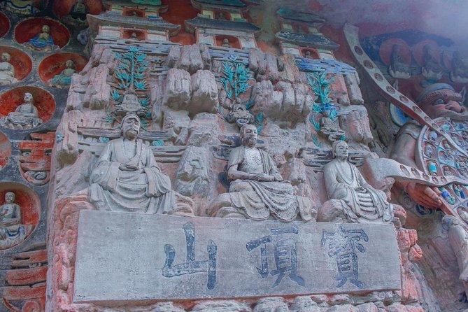 Historic Day Tour in Chongqing: Dazu rock carvings and Ciqikou Village, Chongqing, CHINA