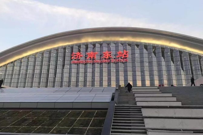 Private Transfer from Jinan Railway Station to City Hotel, Jinan, CHINA