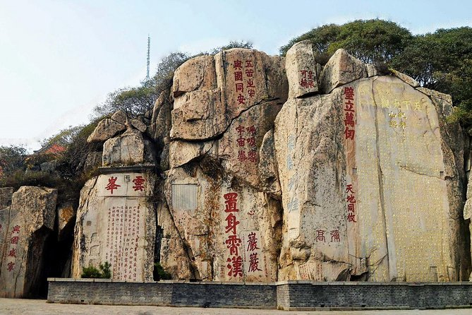 Mount Tai Private Day Tour from Jinan with Lunch and Cable Car Ride, Jinan, CHINA