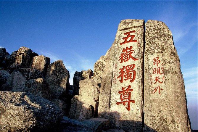Private Transfer from Jinan to Mount Tai, Jinan, CHINA