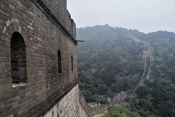 Jinan Private Day Trip to Mutianyu Great Wall in Beijing by Bullet Train, Jinan, CHINA