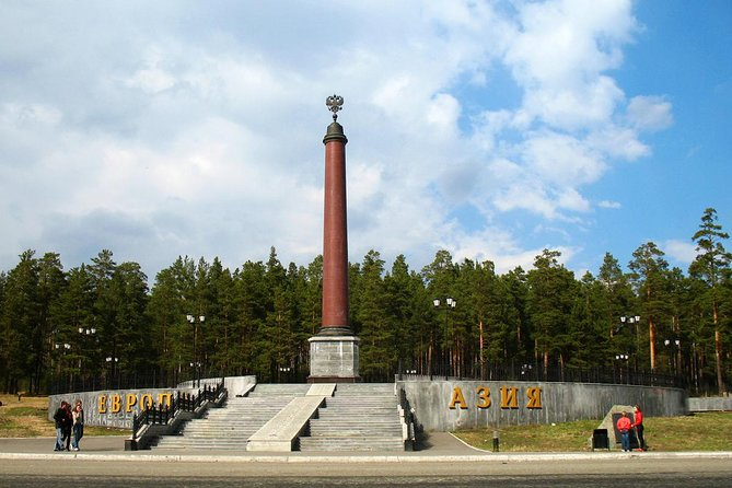 I'll bring you to the border and back. Tell you history of monument. Show you beautiful nature of the Ural